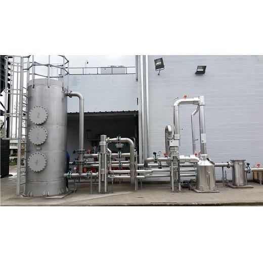 Biolimp-Dry Biogas Cleaning