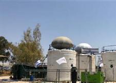 Photo du projet de Usine de Be'erot Yitzhak par SGTech - Système Biométhanisation- Fournisseurs technologies biogaz