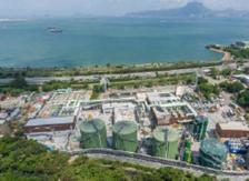 Photo du projet de l'usine de traitement des déchets O-PARK1 par Suez - Systèmes Biométhanisation - Fournisseurs technologies biogaz