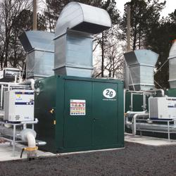 2G Energy-CHP for landfill_250x250